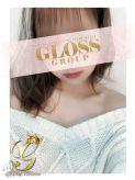 地元未経験 こはる☆超未経験少女 GLOSS 新居浜・西条でおすすめの女の子