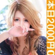 「1周年記念イベント開催中!」05/09(水) 15:02 | GLOSS 新居浜・西条のお得なニュース
