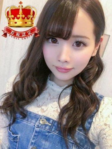 リミ☆エロ×極上美女☆|GLOSS 新居浜・西条 - 新居浜風俗