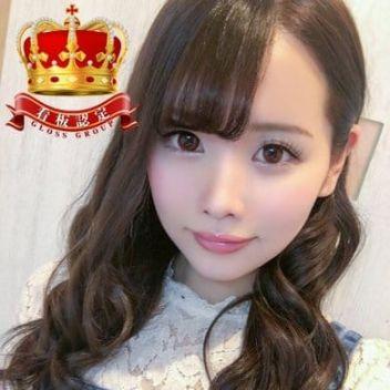 リミ☆エロ×極上美女☆ | GLOSS 新居浜・西条 - 新居浜風俗