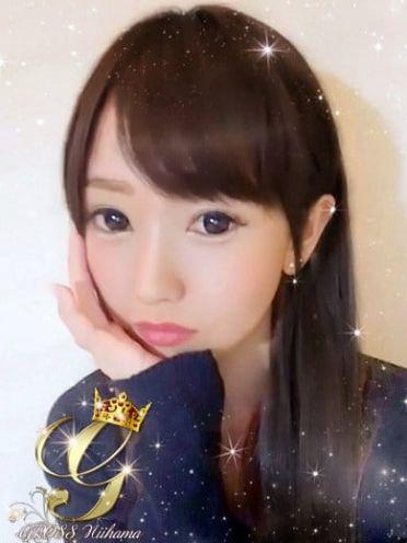 体験 ゆうか☆いちゃラブ×2☆|GLOSS 新居浜・西条 - 新居浜風俗
