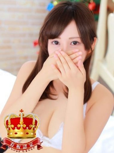 鉄板 はなび☆超S級清楚美少女☆|GLOSS 新居浜・西条 - 新居浜風俗