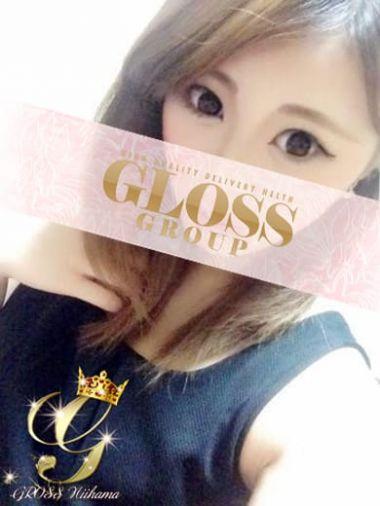 ゆみな☆究極スレンダー美女|GLOSS 新居浜・西条 - 新居浜風俗