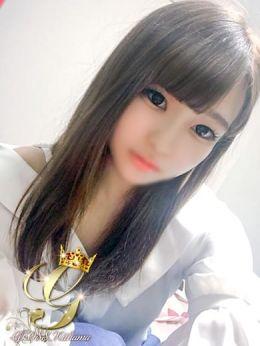 未経験 まり☆S級圧倒的透明感♪   GLOSS 新居浜・西条 - 新居浜風俗