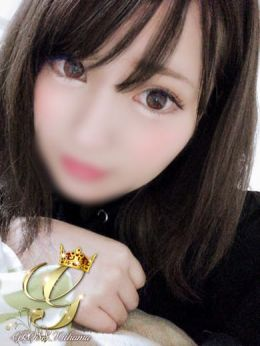 体験 しずな☆Fパイ激カワ美少女 | GLOSS 新居浜・西条 - 新居浜風俗