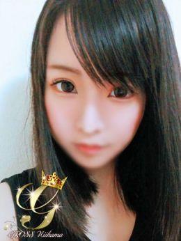 体験 まき☆細身の正統派美少女 | GLOSS 新居浜・西条 - 新居浜風俗