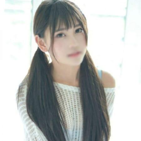 「NEW OPEN イベント!!」08/19(日) 10:11 | CHIKAのお得なニュース