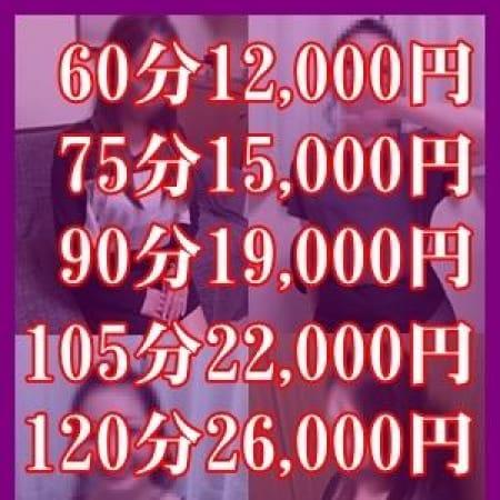 「熟女好きのお客様お待たせ致しました^^」02/24(土) 23:10 | クラブジーナのお得なニュース