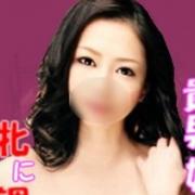 「ご新規様イベント情報!」10/04(火) 00:34 | 素人・若妻淫乱注意報のお得なニュース