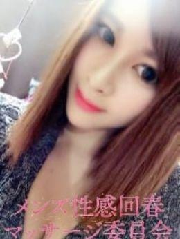 朝倉さん | メンズ性感回春マッサージ委員会 - 倉敷風俗