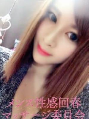 朝倉さん|メンズ性感回春マッサージ委員会 - 岡山市内風俗