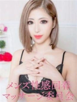 大友さん | メンズ性感回春マッサージ委員会 - 倉敷風俗