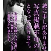 まいこ 愛のしずく - 名古屋風俗