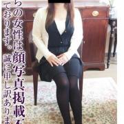 ふみえ|愛のしずく - 名古屋風俗