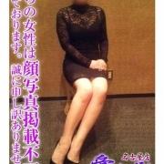 きよか|愛のしずく - 名古屋風俗