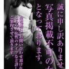 たえ|愛のしずく - 名古屋風俗