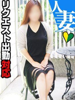 こころ | 愛のしずく - 名古屋風俗