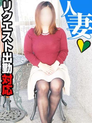 まよ|愛のしずく - 名古屋風俗
