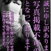 みかん|愛のしずく - 名古屋風俗