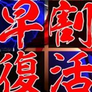 「早割復活!! 17時までにお遊びスタートでお得に遊ぼう!」08/17(金) 16:34   愛のしずくのお得なニュース