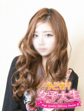 ☆★しずか★☆|今ドキ!!女子大生で評判の女の子