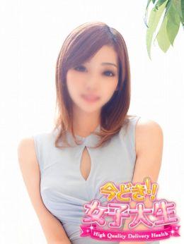 ☆★わか★☆ | 今ドキ!!女子大生 - 大分市近郊風俗
