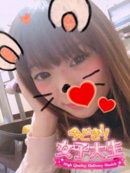 ☆★みすず★☆ | 今ドキ!!女子大生 - 大分市近郊風俗