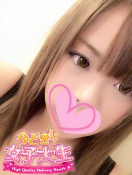 ☆★あいら★☆ | 今ドキ!!女子大生 - 大分市近郊風俗