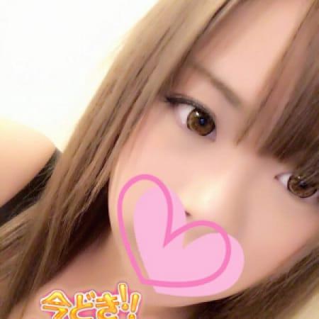 ☆★あいら★☆【とってもキュートな色白少女♪】 | 今ドキ!!女子大生(大分市近郊)