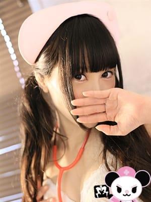 ユキ(ナース)|Doctor.MIX - 郡山風俗