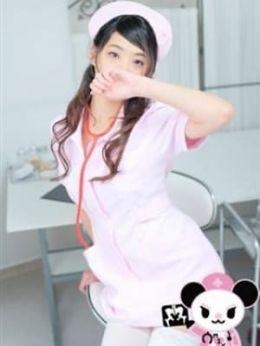 みさき(ナース) | Doctor.MIX - 郡山風俗