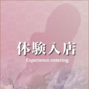 体験新人ななみ|錦糸町人妻隊 - 錦糸町風俗