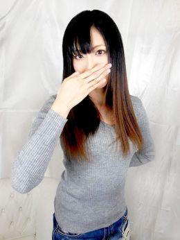体験新人みやび   錦糸町人妻隊 - 錦糸町風俗