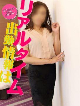 あい|奥様鉄道69 福岡で評判の女の子