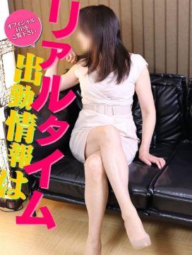 あさみ|奥様鉄道69 福岡で評判の女の子