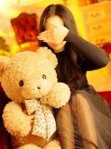すてき★完全未経験・処女|フルフル☆60分10000円☆(RUSH ラッシュ グループ)でおすすめの女の子