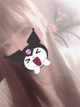 ゆあ★未経験・Gカップ|フルフル☆60分10000円☆(RUSH ラッシュ グループ)で評判の女の子