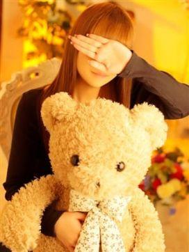 すず★完全未経験|フルフル☆60分10000円☆(RUSH ラッシュ グループ)で評判の女の子