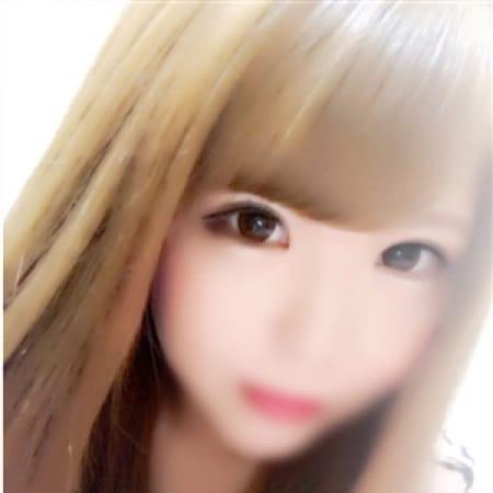 りあん★未経験・極上
