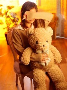 ゆき★未経験・美少女 | フルフル☆60分10000円☆(RUSH ラッシュ グループ) - 広島市内風俗