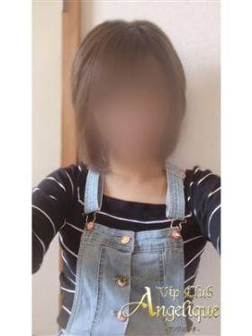 レナ|広島県風俗で今すぐ遊べる女の子
