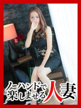 りりあ | ノーハンドで楽しませる人妻 上野店 - 上野・浅草風俗