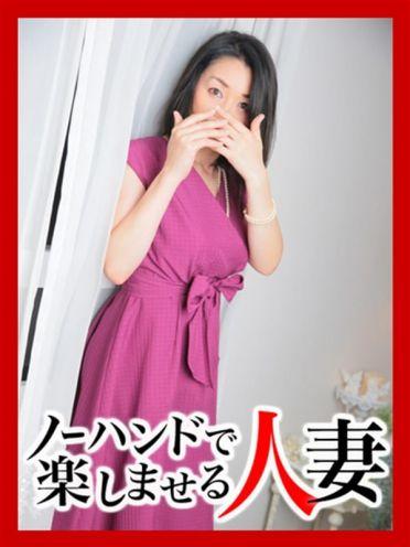 みどり|ノーハンドで楽しませる人妻 上野店 - 上野・浅草風俗