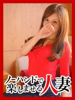 あん | ノーハンドで楽しませる人妻 上野店 - 上野・浅草風俗
