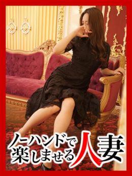 みなみ | ノーハンドで楽しませる人妻 上野店 - 上野・浅草風俗