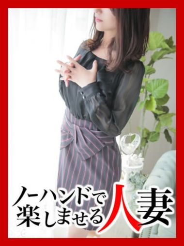 ゆうこ|ノーハンドで楽しませる人妻 上野店 - 上野・浅草風俗