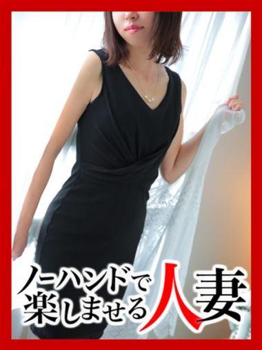 ゆり|ノーハンドで楽しませる人妻 上野店 - 上野・浅草風俗