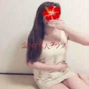 田端 あき 金沢素人クラブ - 金沢風俗