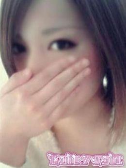はづき | フェアリーテイル - 名古屋風俗