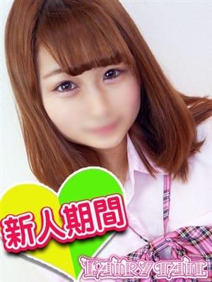 まりん|フェアリーテイル - 名古屋風俗